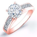 Ayana – Round With Sidestones Diamond Ring