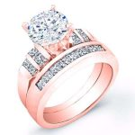 Carnation – Round With Sidestones Diamond Wedding Set