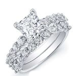 Magnolia – Princess With Sidestones Diamond Wedding Set