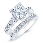 Calluna – Princess With Sidestones Diamond Wedding Set